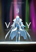 Vivy prototype(4)