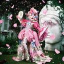 【送料無料】TVアニメ『ローゼンメイデン』OP主題歌::私の薔薇を喰みなさい(初回限定盤 CD+DVD)...
