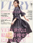 VERY (ヴェリィ) 2018年 10月号 [雑誌]