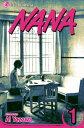 Nana, Vol. 1 NANA V01 (Nana) [ Ai Yazawa ]