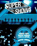 WORLD TOUR SUPER SHOW4 LIVE in JAPAN(仮)(3枚組Blu-ray Disc)【初回生産限定】【Blu-ray】