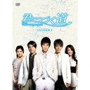 君につづく道 DVD-BOX1 [ ヴィック・チョウ[周渝民] ]