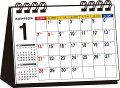 シンプル卓上カレンダー(A7ヨコ)(2018)