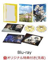 【楽天ブックス限定全巻購入特典】ストライクウィッチーズ ROAD to BERLIN 第3巻【Blu-ray】(オリジナルB2タペストリー)