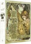 EMOTION the Best WOLF'S RAIN DVD-BOX [ 宮野真守 ]