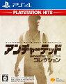 アンチャーテッド コレクション PlayStation Hitsの画像