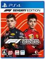 F1 2020 F1 Seventy Editionの画像