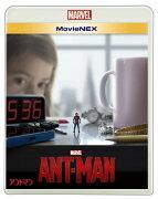 アントマン MovieNEX(期間限定仕様 アウターケース付き)【Blu-ray】