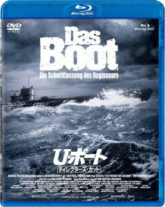 【楽天ブックスならいつでも送料無料】U・ボート ディレクターズ・カット【Blu-ray】 [ ユルゲ...