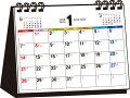 シンプル卓上カレンダー(A6ヨコ/カラー)(2018)