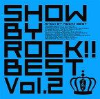 SHOW BY ROCK!!BEST Vol.2 (CD+DVD) [ (ゲーム・ミュージック) ]