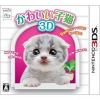 かわいい子猫 3Dの画像