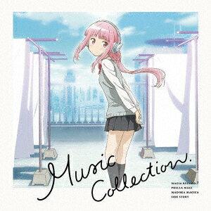 ゲームミュージック, その他  Music Collection ()