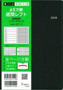 N113 1月始まりA5方眼週間レフト(ソフトブラック)(2019)