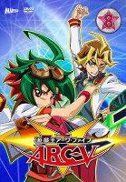 遊☆戯☆王ARC-V TURN8