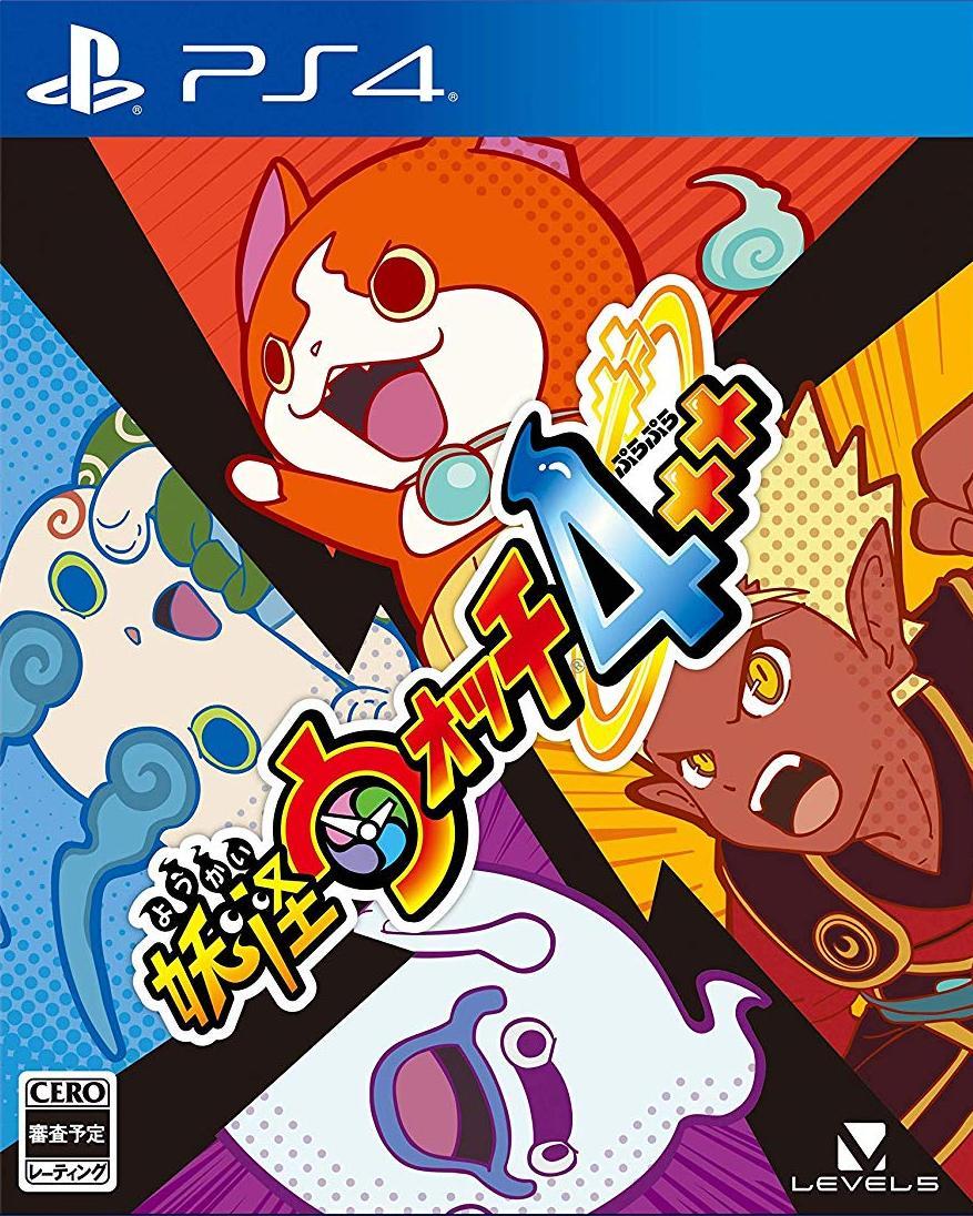 妖怪ウォッチ4++ PS4版