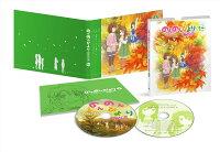 のんのんびより のんすとっぷ 第3巻【Blu-ray】