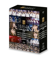 NMB48 4 LIVE COLLECTION 2016(4BD)【Blu-ray】