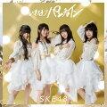 いきなりパンチライン (通常盤D CD+DVD)