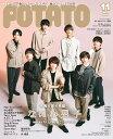 POTATO (ポテト) 2020年 11月号 [雑誌] - 楽天ブックス