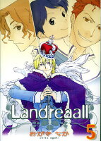 Landreaall(5)