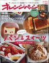 料理・グルメ情報 最新ランキング
