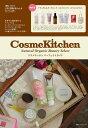 CosmeKitchen - Natural Organic Beauty Select -