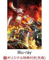 【楽天ブックス限定先着特典】ゴジラ S.P <シンギュラポイント> Vol.2 Blu-ray 初回生産限定版【Blu-ray】(ポストカード5枚セッ...