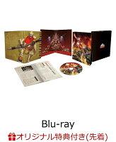 【楽天ブックス限定先着特典】ゴジラ S.P <シンギュラポイント> Vol.2 Blu-ray 初回生産限定版【Blu-ray】(ポストカード5枚セット)