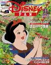 Disney FAN (ディズニーファン) 2020年 11月号 [雑誌]