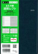 N114 1月始まりA5方眼週間レフト(プラチナネイビー)(2019)