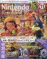 Nintendo DREAM (ニンテンドードリーム) 2020年 11月号 [雑誌]