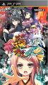 戦極姫4〜争覇百計、花守る誓い〜 【豪華限定版】の画像