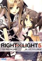 RIGHT×LIGHT 5