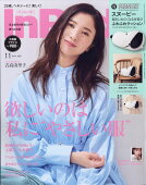 In Red (インレッド) 2021年 11月号 [雑誌]