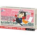 【ゲーム攻略】 CYBER コードフリーク ( 2DS / 3DS 用)の画像