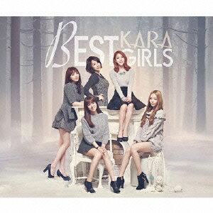 【送料無料】BEST GIRLS(初回限定盤B 2CD+DVD) [ KARA ]