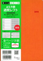 N116 1月始まりA5方眼週間レフト(マンダリンオレンジ)(2019年)