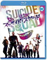 スーサイド・スクワッド ブルーレイ&DVDセット(初回仕様)(2枚組/デジタルコピー付き)【Blu-ray】
