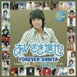コンプリート・アルバムズ&プレミアムDVD BOX 1974-1979(CD+DVD)
