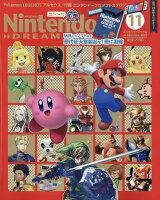 Nintendo DREAM (ニンテンドードリーム) 2021年 11月号 [雑誌]