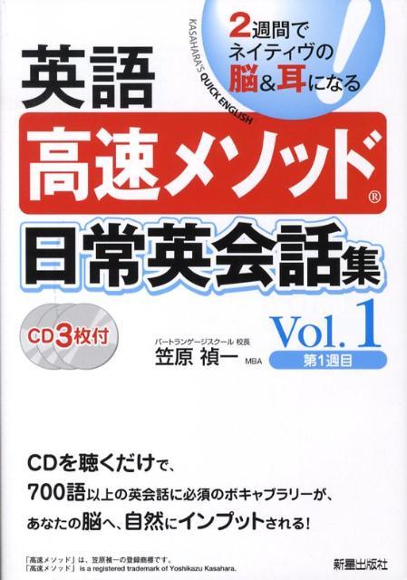 https://item.rakuten.co.jp/book/5847476/