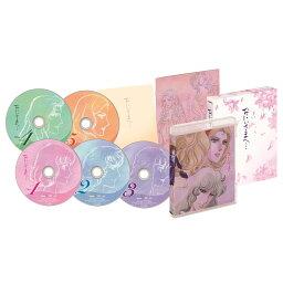 おにいさまへ… COMPLETE Blu-ray BOX