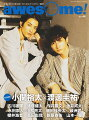 awesome!(Vol.45)