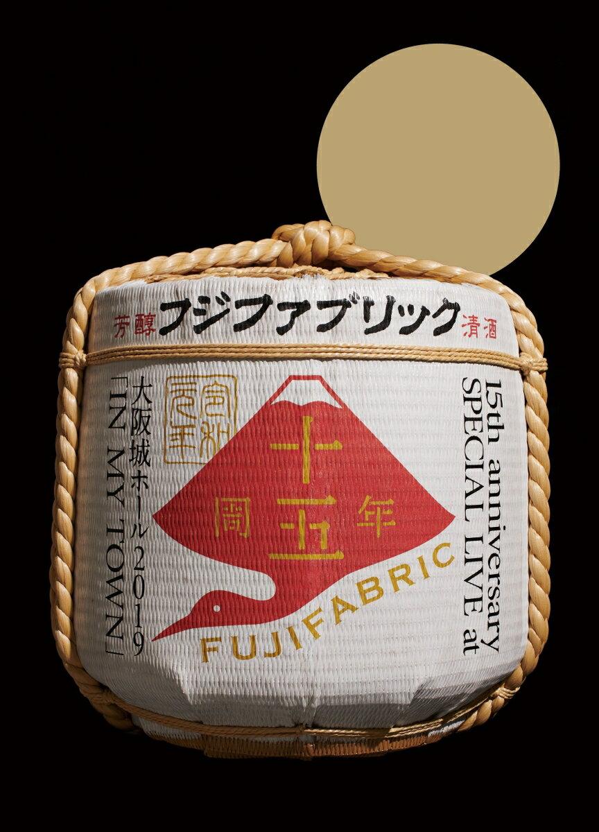 フジファブリック 15th anniversary SPECIAL LIVE at 大阪城ホール2019 「IN MY TOWN」【Blu-ray】画像