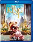 王様と私 <製作60周年記念版>【Blu-ray】 [ デボラ・カー ]