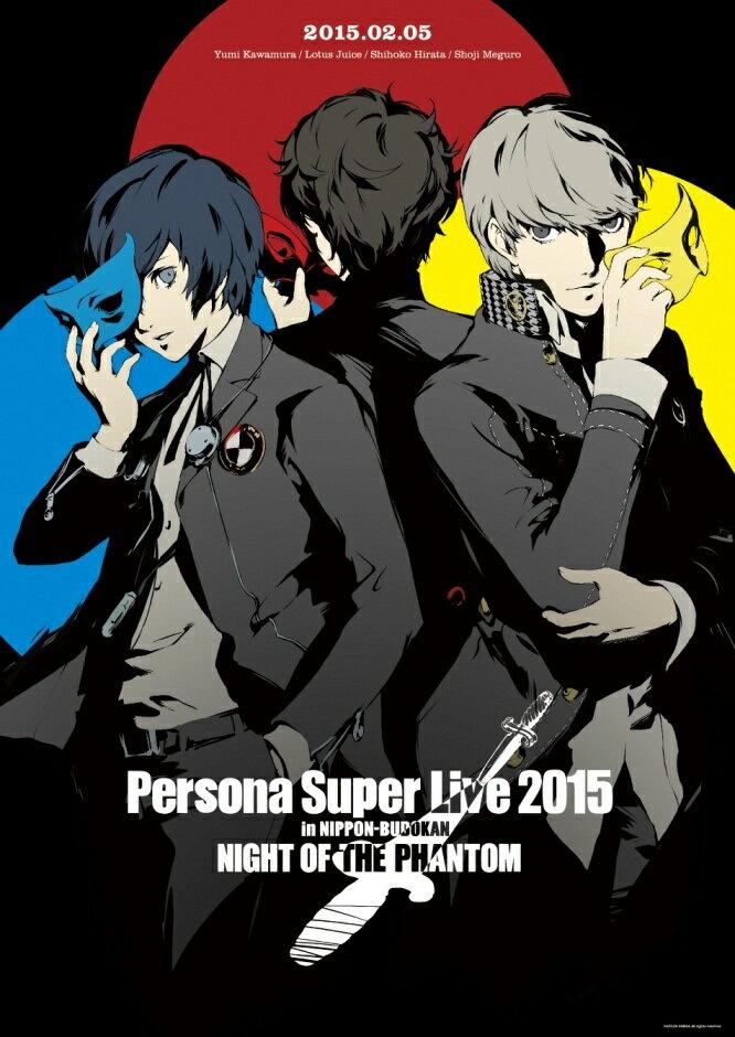 ゲームミュージック, その他 PERSONA SUPER LIVE 2015 in -NIGHT OF THE PHANTOM- (2CD) ()