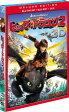 ヒックとドラゴン2 3枚組3D・2Dブルーレイ&DVD【初回生産限定】【Blu-ray】 [ ジェイ・バルチェル ]