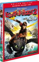 ヒックとドラゴン2 3枚組3D・2Dブルーレイ&DVD【初回生産限定】【Blu-ray】