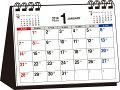 シンプル卓上カレンダー(A6ヨコ)(2018)
